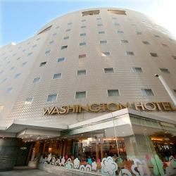 千葉ワシントンホテル