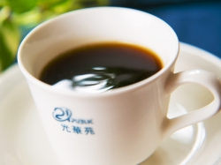 【朝食付プラン】温かな「農家直送白米と味噌汁」で1日の始まりを♪食後に「コーヒー無料サービス」