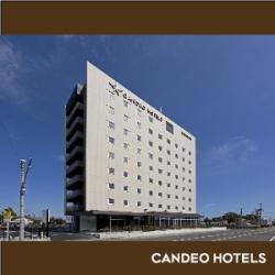 CANDEO HOTELS静岡島田