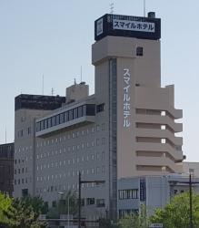 「スマイルホテル和歌山」