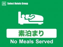 ホテルセレクトイン青森