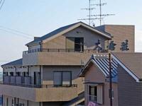 淡路島 大倉荘
